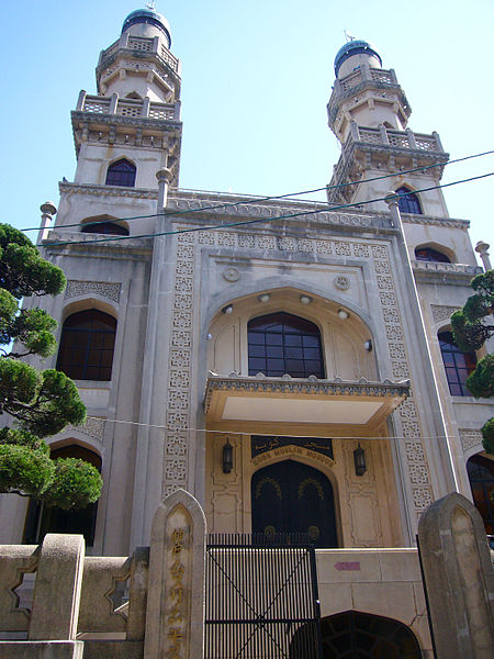 450px-Kobe_mosque01_2816.jpg