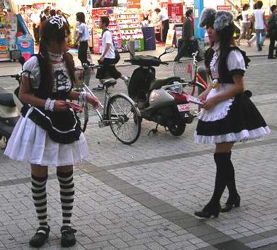 Akihabara_Maids2