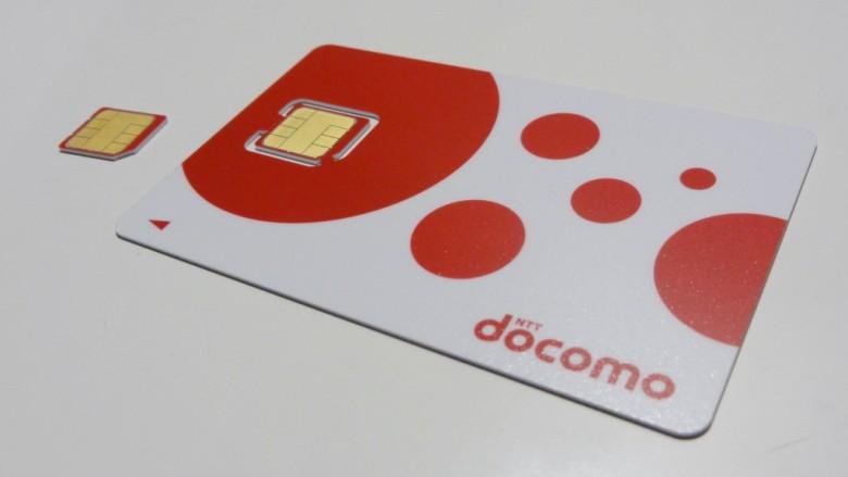 dcm1.jpg