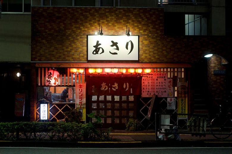 Izakaya_Exterior_Gotanda.jpg