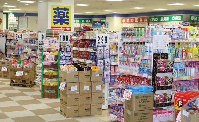shibuya drugstore