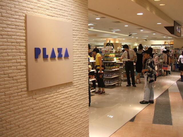 shibuya sony plaza