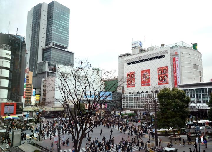 shibuya tokyu department