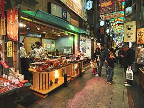 nishiki tempat berbelanja di kyoto