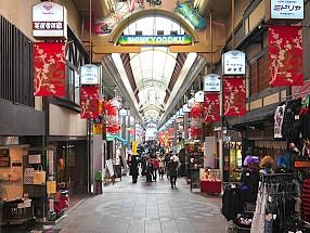 Shin Kyogoku tempat berbelanja di kyoto