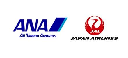Promo Tiket Pesawat Ke Jepang Murah 2017 Enjoy Japan With Us