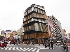 asakusa-culture-tourist