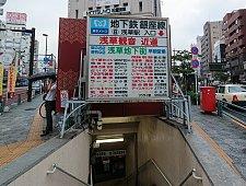 asakusa-underground-street-asakusa-jepang