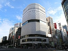 Ginza Place.jpg