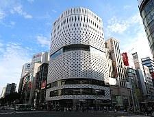 Ginza Place.jpg