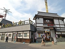 hanayshiki-asakusa-jepang