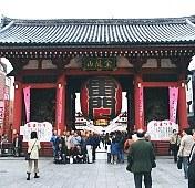 kaminarimon-asakusa-jepang