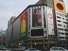 Mitsuoshi Ginza Jepang.jpg