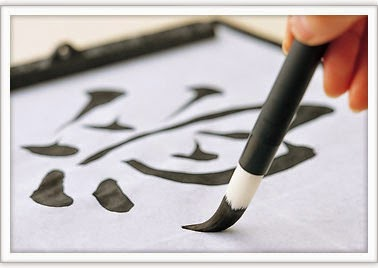 shodo-kaligrafi-jepang