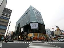 Tokyu Plaza Ginza Jepang.jpg