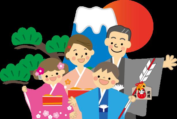 paket wisata tour ke jepang edisi natal dan tahun baru 2017.png