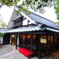 rekomendasi hotel di tokyo untuk wisatawan turis muslim di tokyo jepang HOTEL CHINZANSO TOKYO 6