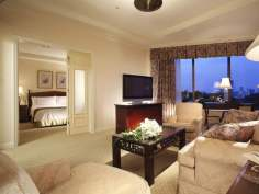rekomendasi hotel di tokyo untuk wisatawan turis muslim di tokyo jepang HOTEL CHINZANSO TOKYO 7