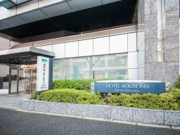 Hotel Route Inn Tokyo Asagaya 1