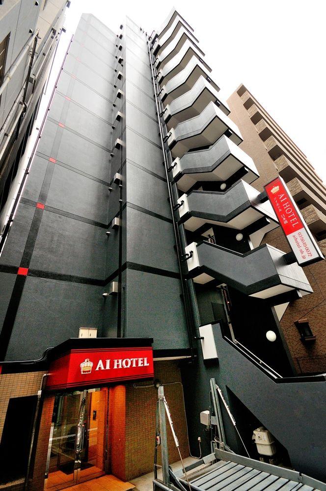 AI Hotel Nihonbashi hotel