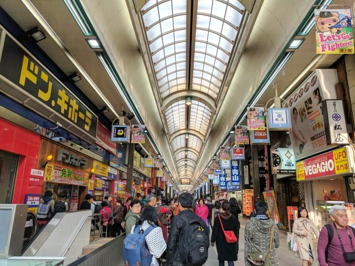 paket tour ke jepang private tour ke jepang hokkaido tanukikoji market