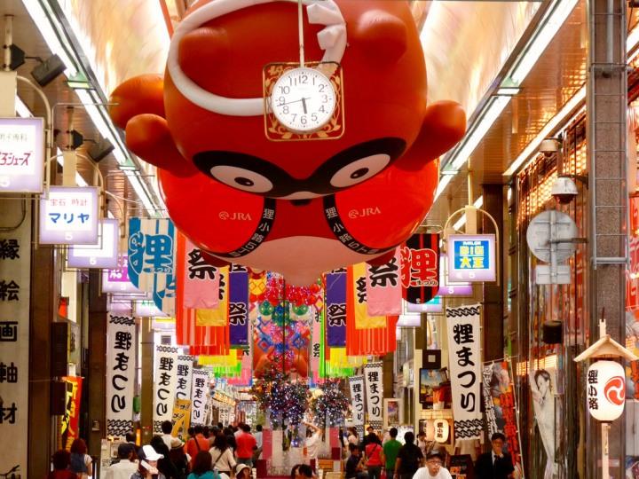 private tour jepang hokkaido tanukikoji shopping