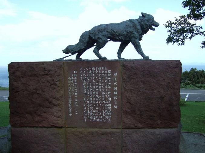 tour ke jepang wakkanai park hokkaido wakkanai 2