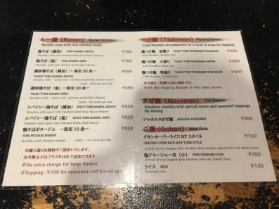 menu Ayam-YA Okachimaci, Taito