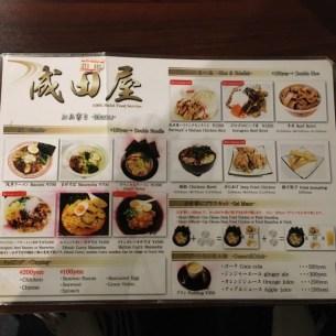 menu Naritaya, Asakusa