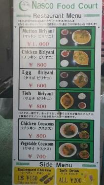 menu Nasco Food Court, Shinjuku
