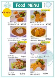 menu Sekai Café Oshiage, Sumida