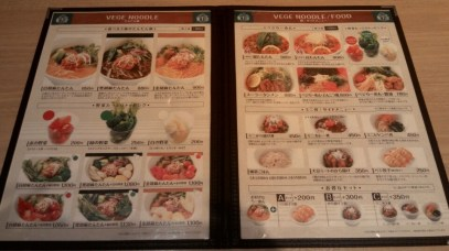 menu T_s Tantan, Chiyoda