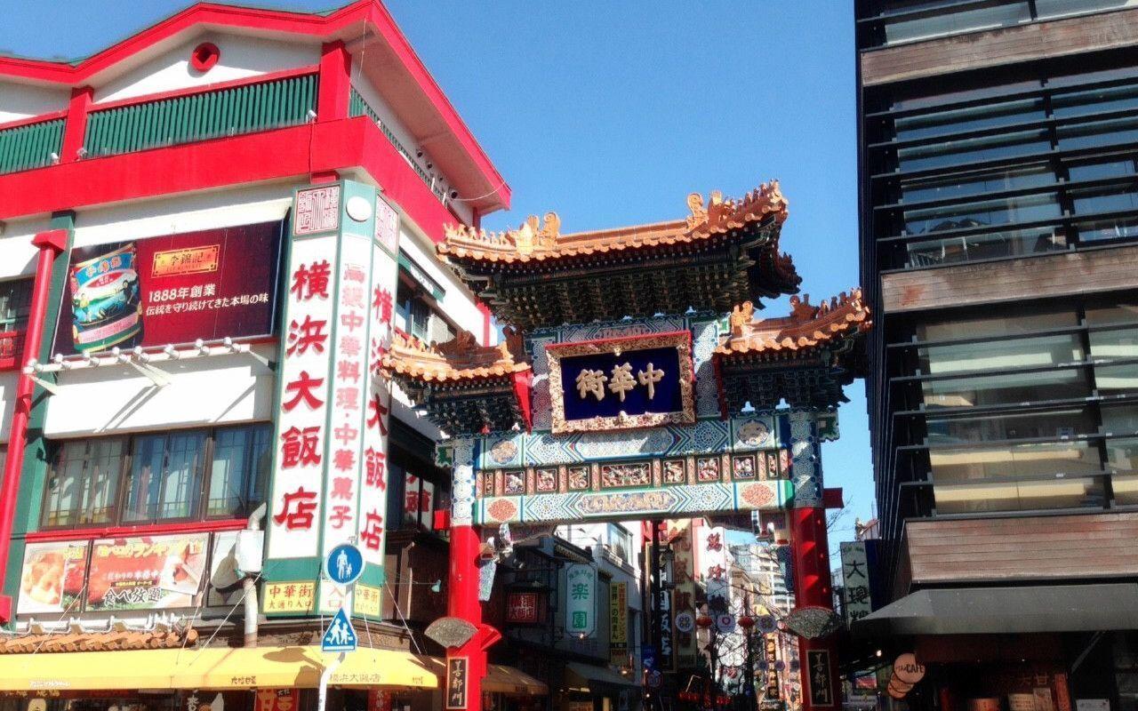 tour jepang yokohama chinatown