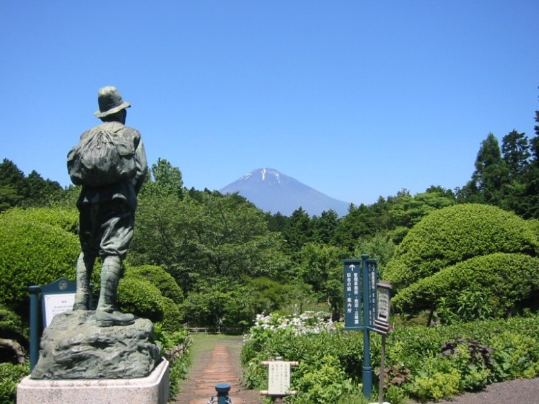 tour jepang gotemba Chichibu Memorial Park