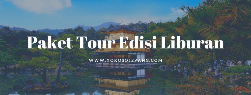 Tour Jepang Libur